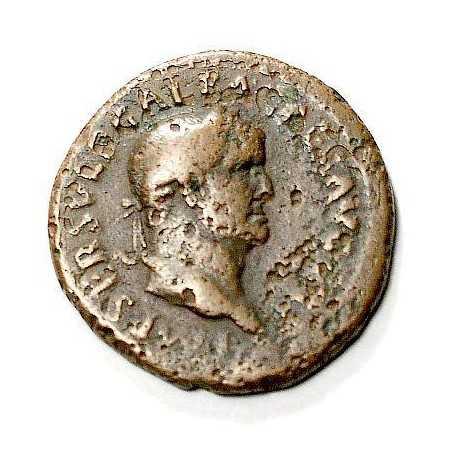 Moneta rzymska z wizerunkiem cesarza Galba