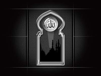 Allah Islamic Wallpaper