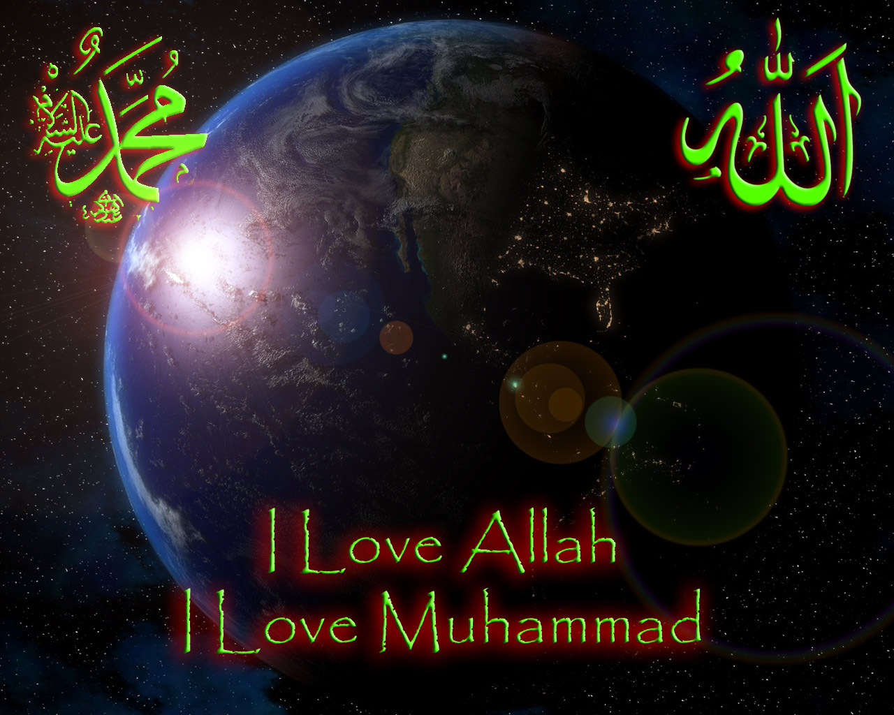 Love Wallpaper Allah : The gallery for --> I Love Allah Muhammad Wallpaper