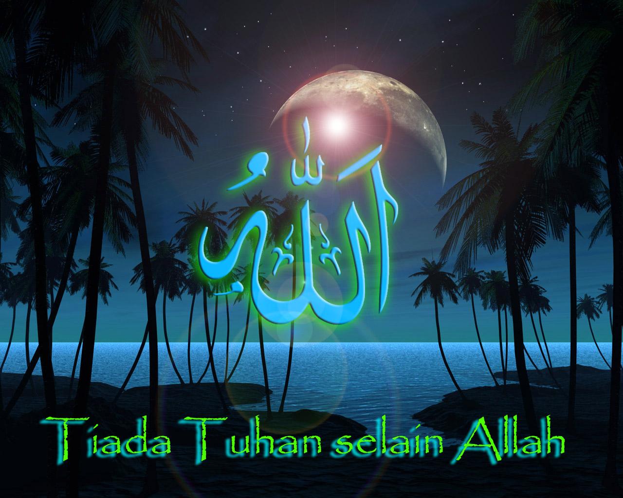I Love Allah I Love Rasulullah: April 2010 Wallpaper Islami, Kebesaran Allah, Kaligrafi Islami ...