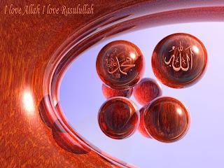 http://2.bp.blogspot.com/_GtN5NslLggw/S9ZcKyqSbAI/AAAAAAAABC8/9KLISGy1yAk/s1600/I+always+think+of+you+Allah+and+Rasulullah.jpg