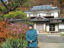 Memory  in Japan
