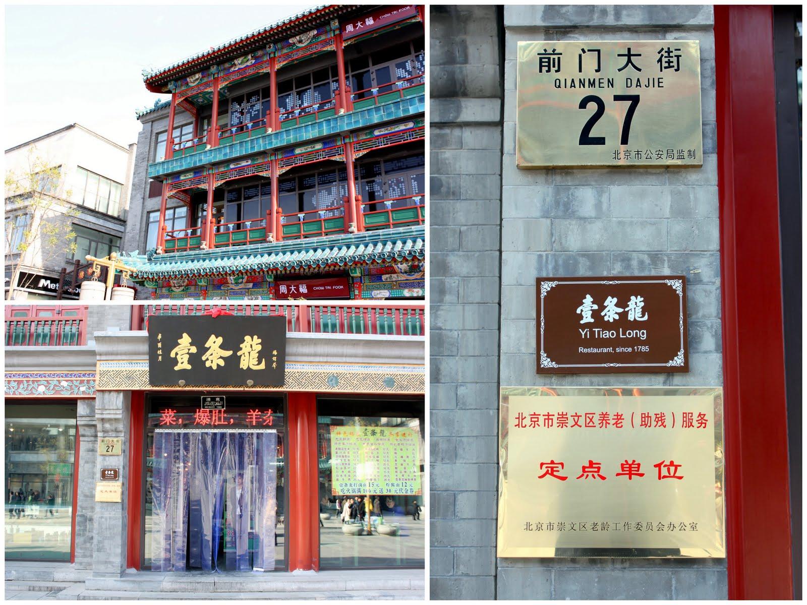 Hasil gambar untuk yi tiao long restaurant