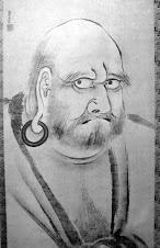 Daruma Taishi (Bodidharma)