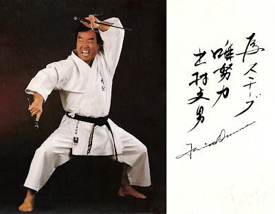 Master Fumio Demura