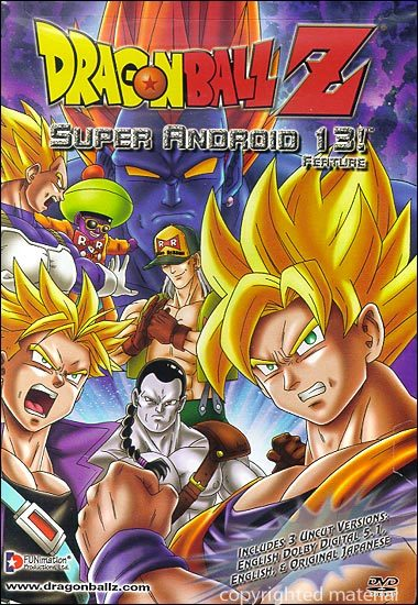 Dragonball Z Movie 7