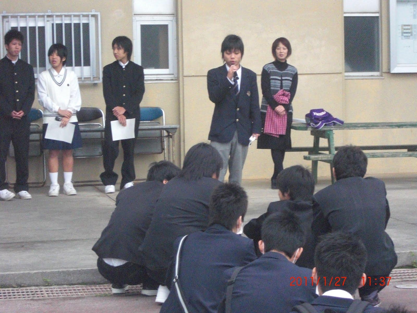 兵庫県伊和高等学校 第48回生 修...