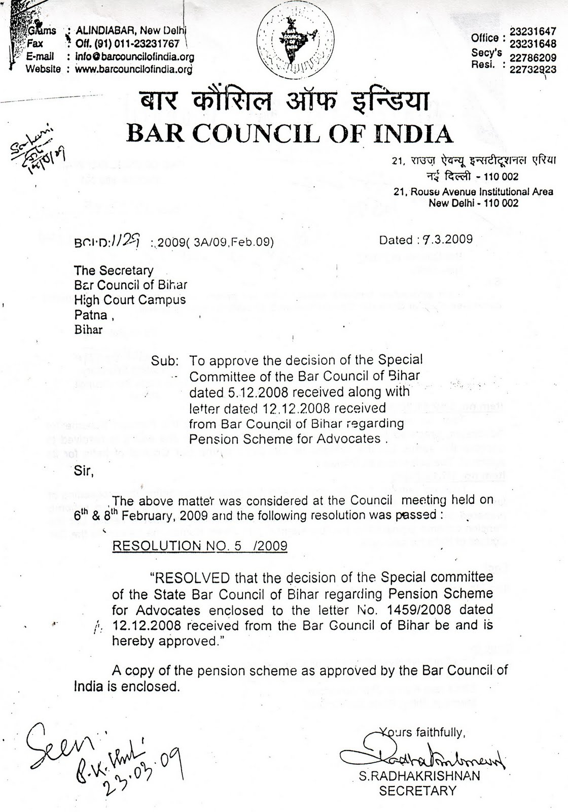 Bihar State Bar Council Advocates Welfare Pension Scheme 2008