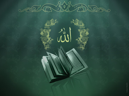 Wallpaper Of Quran. wallpaper quran.