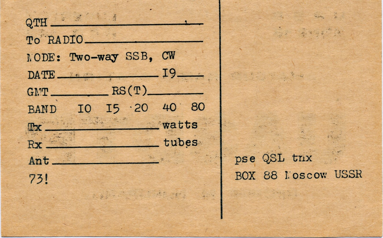 Pretty Qsl Cards Template Images Gallery >> This Is The Qsl Card I ...