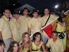 Universiada 2007
