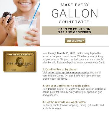 Gold Premier Rewards Card
