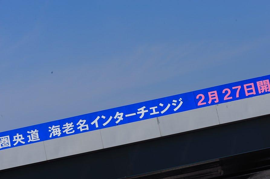 [伊豆湯河原225  DSC_0165.jpg]