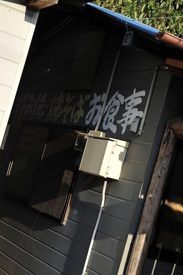 [924++富士山麓 _DSC3386.jpg]