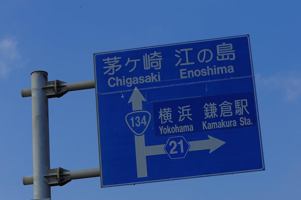 [江ノ島1210DSC_0886.jpg]