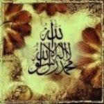 ~*sesungguhnya kita milik Allah dan kepadaNya kita akan kembali.