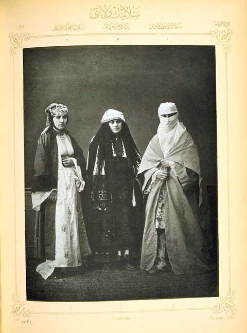 Cool Turkish Harems Dress A Sultana Or Odallsk Ottoman Empire Costume