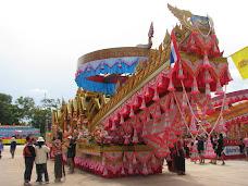 Bangfai Talai