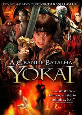 A Grande Guerra Yokai (Dublado)