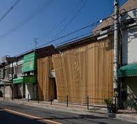 Casa Gather de Katsushiro Miyamoto