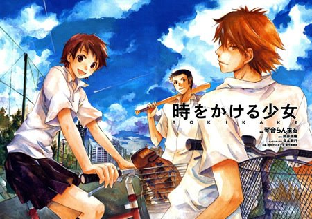 Toki o Kakeru Shoujo / The Girl Who Leapt Through Time,sub español,Pelicula. The%2BGirl%2BWho%2BLeapt%2Bthrough%2BTime01