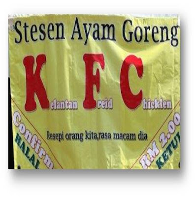 Kelantan Freid Chicklen
