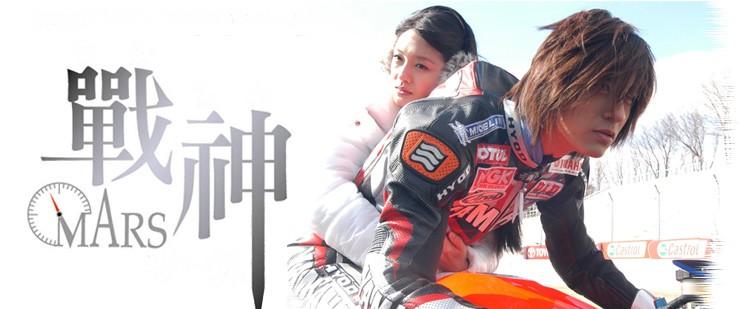 [Imagen: Zhan_Shen.jpg]
