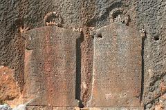 Stèle funéraire à Sura à 45 mn de Finike