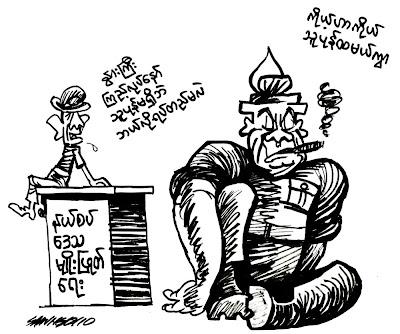 >Cartoon Saw Ngo – Rebel