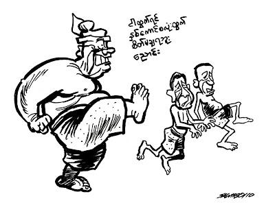 >Cartoon Saw Ngo – Junta leaders quit military posts