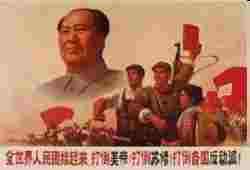 Мао-Дзедун