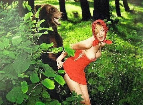 фото порно маша и медведь
