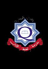 MADRASAH TAHFIZ AL-IMAN