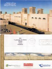 2003 - Concours Les Emirats