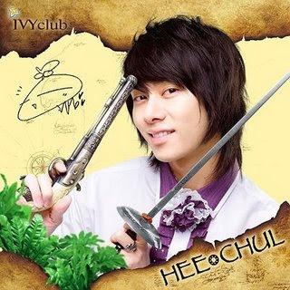 http://2.bp.blogspot.com/_HKhQyx-OXBs/TAE0nzAH5SI/AAAAAAAAAMI/VEBn2qiwXH0/s400/HEECHUL+(21).jpg