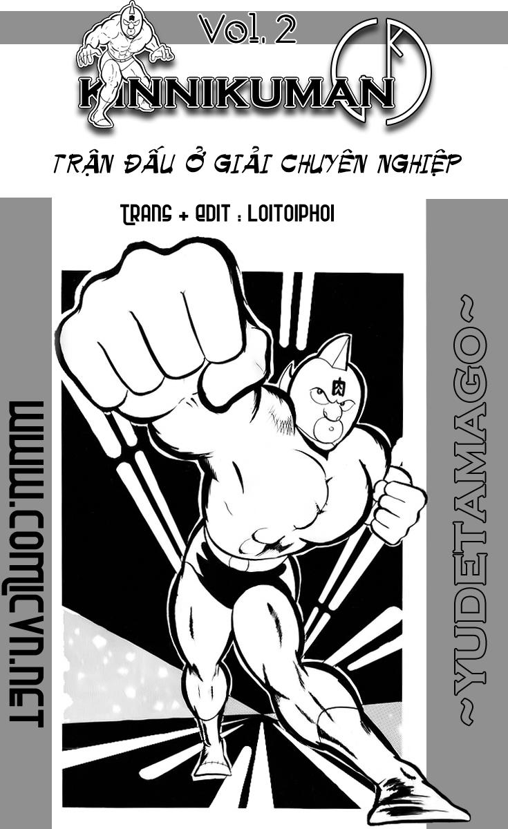 Kinniku Man Chap 14 - Next Chap 15