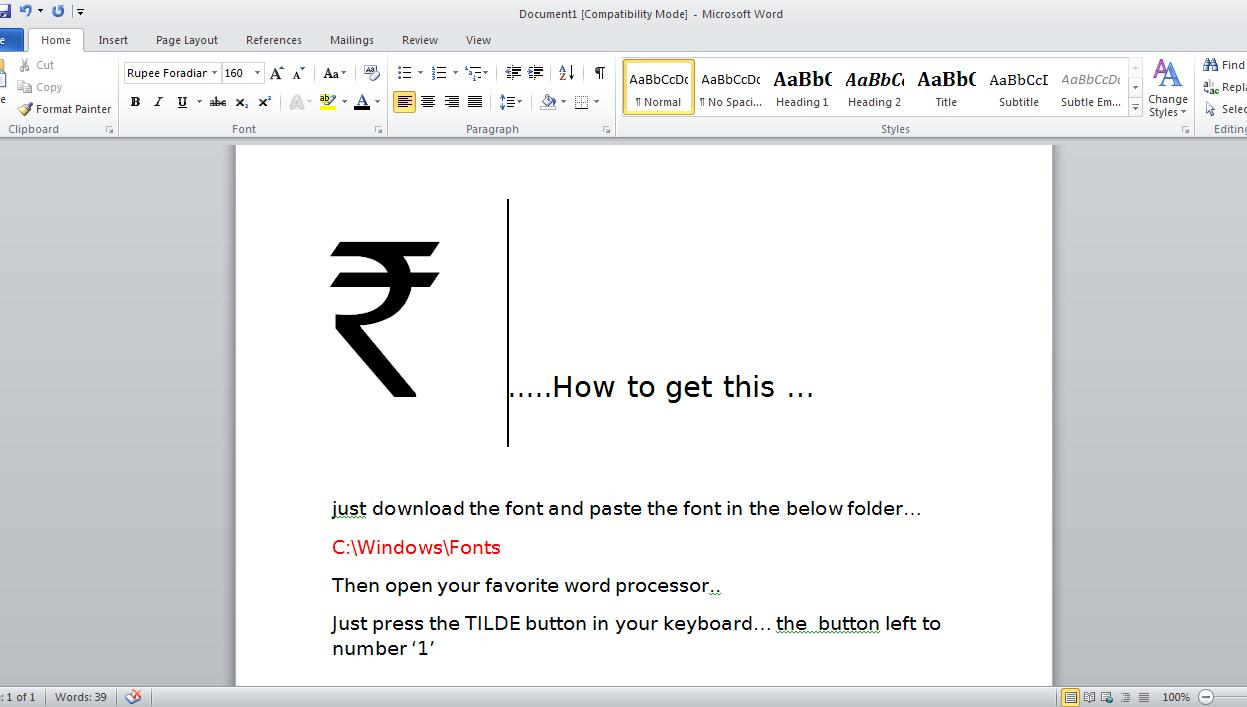 Indian currency symbol in word images symbol and sign ideas vivekanandan manokaran the weblog of a software engineer indian indian rupee symbol font how to get biocorpaavc