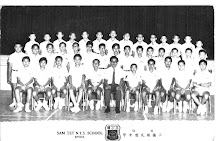 Sam Tet Old Boys 1973 Remove Class A