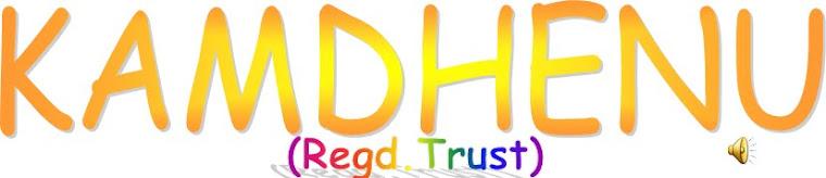 Kamdhenu(Regd.Trust)