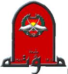 mu'tah university, Jordan