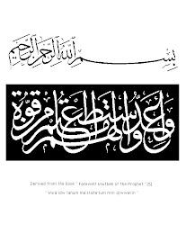 ..izzul islam..
