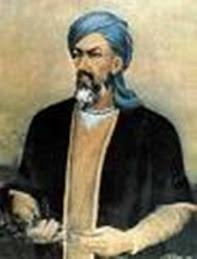 Qudwah Doctor (Ibn Sina)