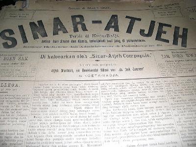 contoh koran jaman dulu