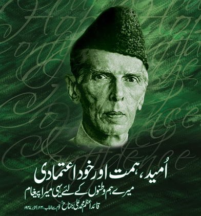 quaid e azam says that work work and only work The real assessment of the steps that quaid-e-azam took for the consolidation of pakistan can only be made by analysing the political, economic and social problems that the newly born state had to face at that time.