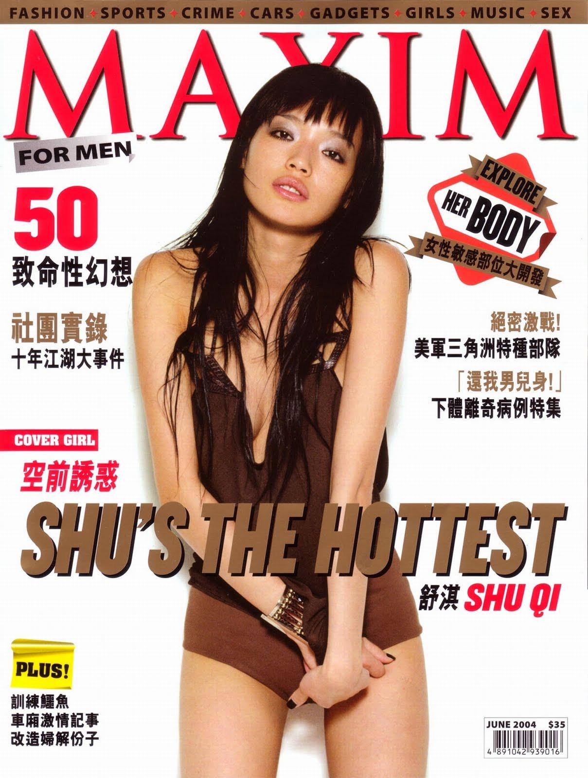 http://2.bp.blogspot.com/_HTS9mtzNGnI/TJj9ksi9GuI/AAAAAAABuGw/Q7u2TnOuVP0/s1600/shuqi12160526ge.jpg