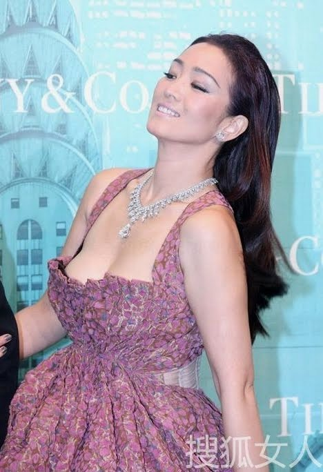 Fan bingbing nipple