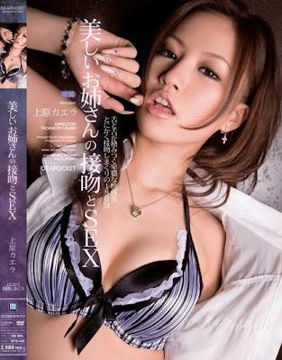 http://2.bp.blogspot.com/_HUJCetcZHas/S0oeytL_LzI/AAAAAAAAGDg/lh699k5zHqs/s400/2.jpg