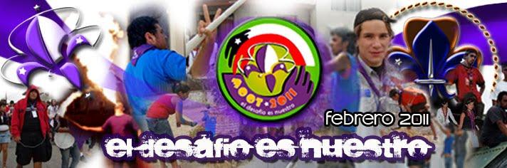 Moot 2011: El desafío es nuestro