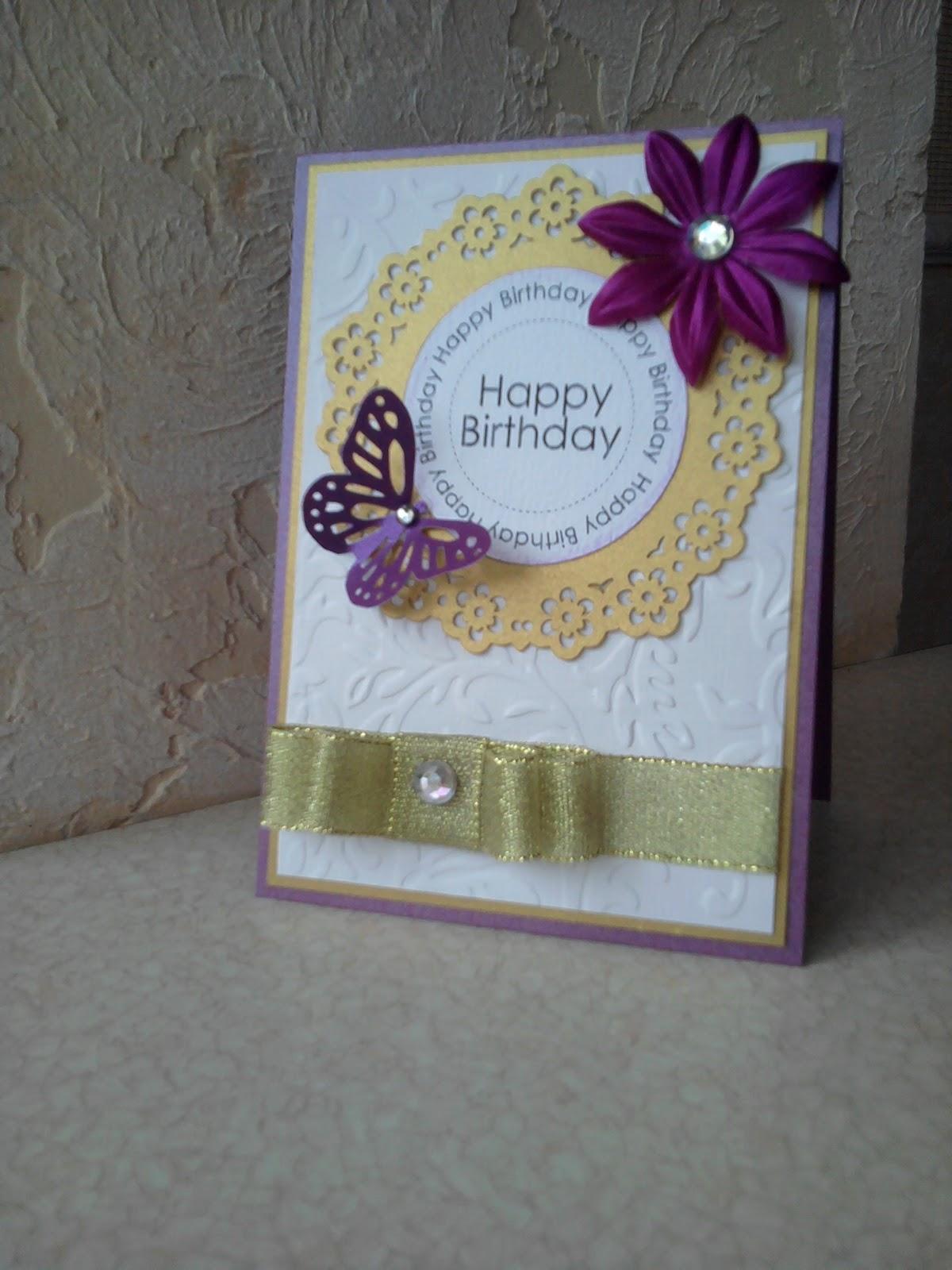 Как сделать объёмную открытку на День рождения своими руками? 83