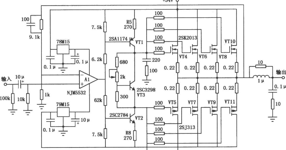 50 watt mosfet audio power amplifier